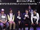 人狼最大トーナメントseason4 #1 5/5
