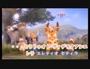 第22位:【ニコカラ】トラベルナ FULL《ミラクル☆ミルクティ》(On Vocal) thumbnail