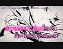 【ニコカラ】ナーヴ・インパルス【まきのせな様PV.Ver】【off_v】+5