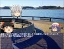 行き当たりばったりミステリー08【高尾山アリス銃殺事件】