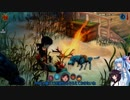 【The Flame in the Flood】ボイロの漂流物語【part3】