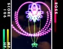 [STG] Vanishing Singularity 弾幕をワープで飛び越えて撃つ!