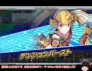 【装甲娘】パート2【ゆっくり実況】