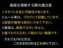 【DQX】ドラマサ10のコインボス縛りプレイ動画 ~天地雷鳴士 VS ドラゴンガイア~