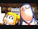 【MMDポプテピピック】ポプ子&ピピ美+オルガで「EVERYBODY」