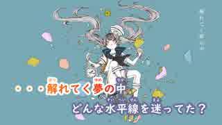 【ニコカラ】マシュマリー/初音ミク(On Vocal) ±0