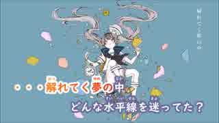 【ニコカラ】マシュマリー (Off Vocal) ±0