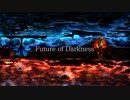 【神威がくぽ/VY1V4】Future of Darkness【オリジナル/Charon Project】