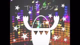 ブリキノダンス/DIVELA REMIXを歌いました【冬聖】