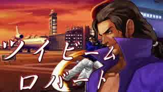 【MUGEN】凶悪キャラオンリー!狂中位タッグサバイバル!Part23(C-3)