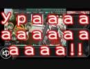 【艦これ】2018冬 捷号決戦!邀撃、レイテ沖海戦(後篇) E-6甲後篇【ゆっくり実況】