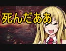 【MHW】モンスターハンターワールドG(ガバ)その22【結月ゆかり】