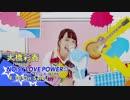 大橋彩香のAny Beat!2018年2月25日#047