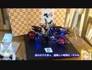 第69位:ワンフェス2018冬ざっくりまとめ BGGP開幕! ゆっくりプラモ動画特別編 thumbnail