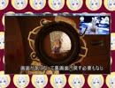 [liveclip]VTuberの楽しみ方