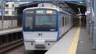希望ヶ丘駅(相鉄本線)を通過・発着する列車を撮ってみた