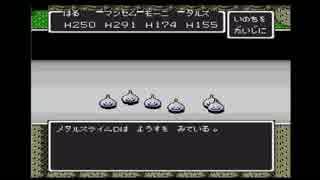 【過去生】【実況】 ~魔族の大地~ TDQ2 83-2【初見】【五時起き】