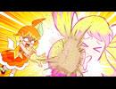 せいぜいがんばれ!魔法少女くるみ 第15話「孤軍奮闘!がんばれオレンジ!負けるなみかん!」