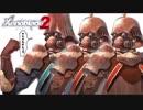 シュルクを愛した男のゼノブレイド2実況 その4 thumbnail