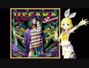 【鏡音リン】 POP TEAM EPIC / 上坂すみれ 【ボカロカヴァー】