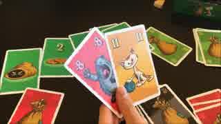 フクハナのボードゲーム紹介 No.234『袋の中の猫フィロー』