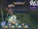 [PS2 TOD]Tales of Destiny - いろいろな999hitと被ダメオーバーフロー