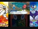 【ポケモンムーン】初見でプレイしていくよんPart10【実況プレイ動画】