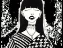 【オリジナルPV】 饒舌なモノローグ 【重音テト】