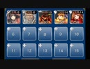 【千年戦争アイギス】ゴールドラッシュ!:シャドーの洞穴(未CC銀5体)