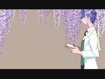 た ので が 落ち 花