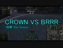 【WoT:クランウォーズ】CWE6-ギャンビット作戦- Episode10 byCROWN
