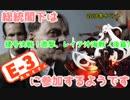 【艦これ】総統閣下は捷号決戦!邀撃、レイテ沖海戦(後篇)に参加する...
