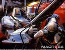 マクロス(スーパーロボット大戦L風)