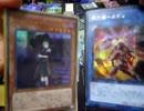 【遊戯王】大☆喝☆采デュエルPart.817【ヴァンパイア】vs【閃刀姫】