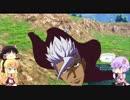 [ガールズ&パンツァー ドリームタンクマッチ] ゆかりさんの戦車道 [VOICEROID+ゆっくり実況] thumbnail