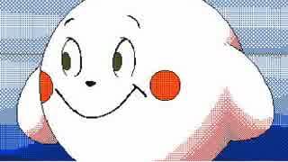 幻の手描きアニメ「星の子ポポポロン」【