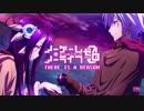 【主題歌MAD】ノーゲーム・ノーライフ ゼロ × THERE IS A REASON (歌詞付き) Full