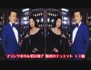 フランク永井&松尾和子 魅惑のゴールデン・デュエット (12曲)