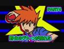 【ポケモンUSM】野生のグリーンが現れた【PART4】