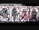 【ボードゲーム】桜降る代に決闘を 対戦動画(20180224 全国大会予選直前大会4回戦目)