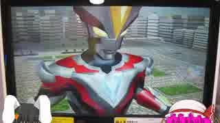 『ゆっくり実況』ウルトラマンフュージョンファイト!2 Part57