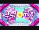 【韓国版】プリパラ - 3rd season OP