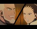 BORUTO-ボルト- NARUTO NEXT GENERATIONS 第47話「成りたい駒(すがた)」