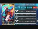 Fate/Grand Order ジャンヌ・ダルク〔オルタ〕〔邪竜の魔女ver新宿1999〕 霊衣開放バトルボイス集
