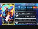 【FGO霊衣専用ボイス】ジャンヌ・ダルク〔オルタ〕「邪竜の魔女ver新宿1999」【Fate/Grand Order】