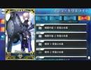 【FGO霊衣専用ボイス】マシュ・キリエライト「常夏の水着」【Fate/Grand Order】