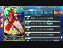 【FGO霊衣専用ボイス】ネロ・クラウディウス(セイバー)「オリンピアの体操服」【Fate/Grand Order】
