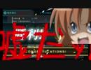 【艦これ】修羅鎮ぐらし!17秋E4乙「野獣と化した〇〇艦隊の段」Part.10