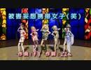 【CeVIO さとうささら】被害妄想携帯女子(笑)  カバー【MMD】