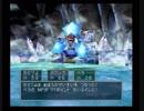 part5 PS2版 ドラゴンクエストⅤ 初見プレイ